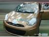 New Nissan Micra Spied   CarTrade.com