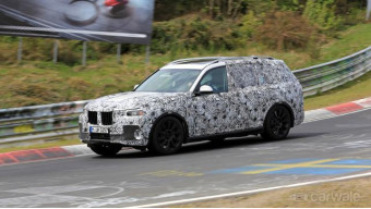 BMW to showcase X7 at Frankfurt 2017