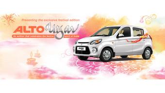 Maruti Suzuki introduces Alto 800 Utsav Edition in India