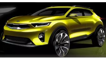 Kia Compact SUV Image