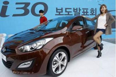 Hyundai bring out the all-new fuel-efficient i30 | CarTrade.com