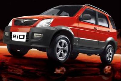 Premier Ltd. introduces RiO petrol at Rs. 4.9 lacs | CarTrade.com