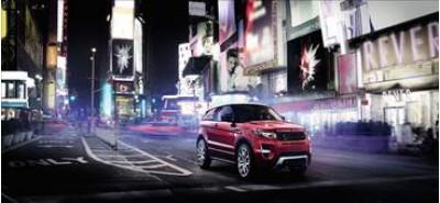 Range Rover Evoque receives the