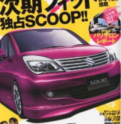 The new Suzuki Solio (Wagon R) 2011 | CarTrade.com