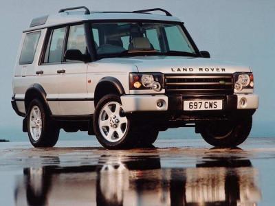 Tata Motors Launches Land Rover and Jaguar in India | CarTrade.com