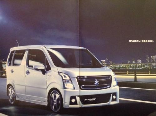 2018 suzuki wagon r. interesting wagon suzuki wagonr stingray inside 2018 suzuki wagon r i