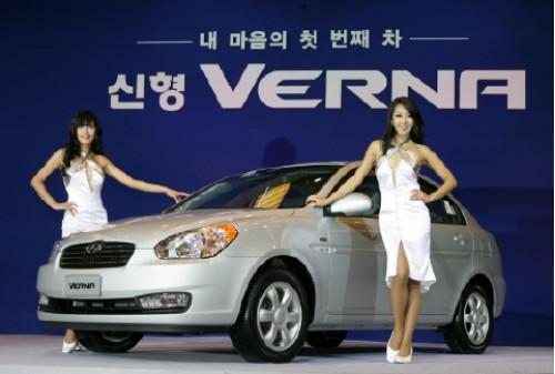 New Hyundai Verna in January   CarTrade.com