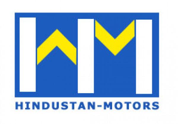 Hindustan Motors makes upfront payment of Interim wages | CarTrade.com