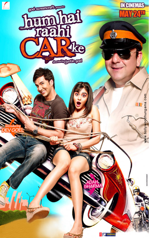 Hum Hai Raahi Car Ke set for a May 24 release in India   CarTrade.com