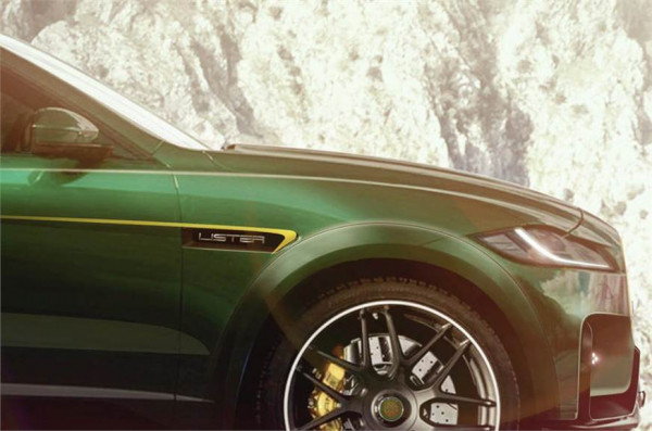 Lister tuned Jaguar F-Pace SVR to soon emerge as world