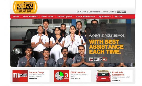 Mahindra launches new customer care website   CarTrade.com