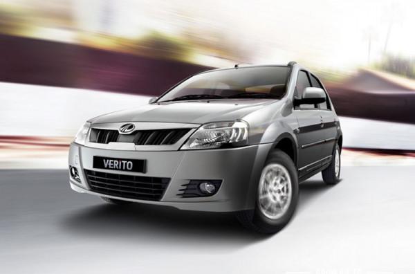 Mahindra Verito Vibe to take on sub 4 metre cars in India | CarTrade.com