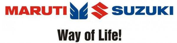 Maruti Suzuki confirms Rs. 3500 crore capital investment for fiscal 2014 | CarTrade.com