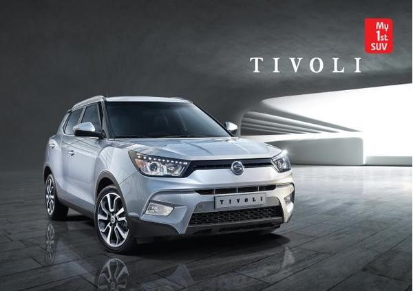 SsangYong Tivoli SUV officially revealed | CarTrade.com