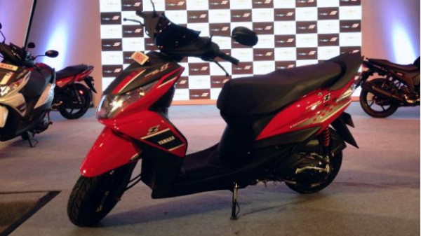 Yamaha Ray Z scooter launched at Rs. 48,555 (ex-showroom Delhi) | CarTrade.com