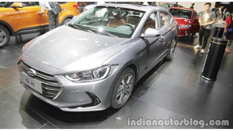 2016 Hyundai Elantra unveiled at Beijing Motor Show
