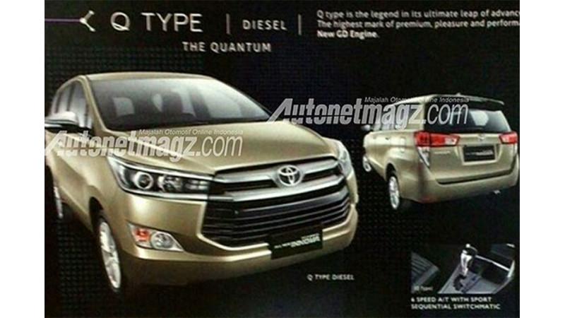 2016 Toyota Innova rear design revealed ahead of global debut