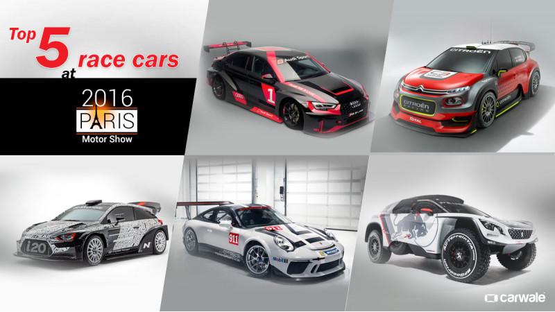 2016 Paris Motor Show: Top Five Race Cars