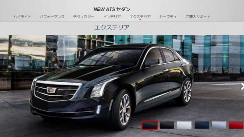 Cadillac launches latest CTS-V and ATS-V saloons in Japan