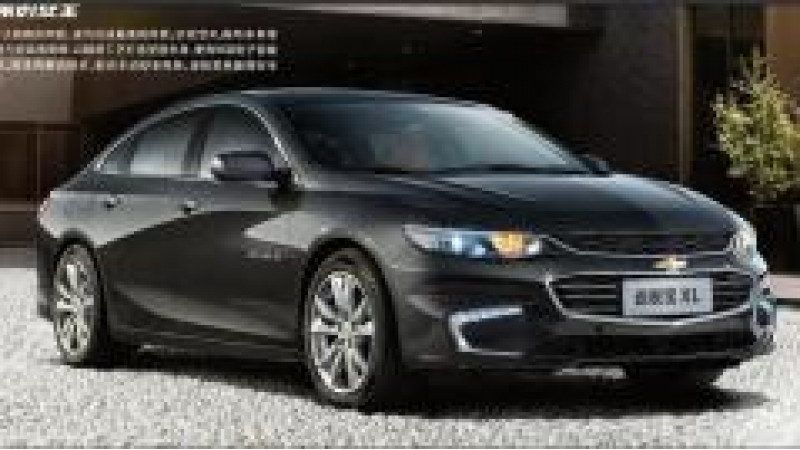 Chevrolet Malibu XL launched in China