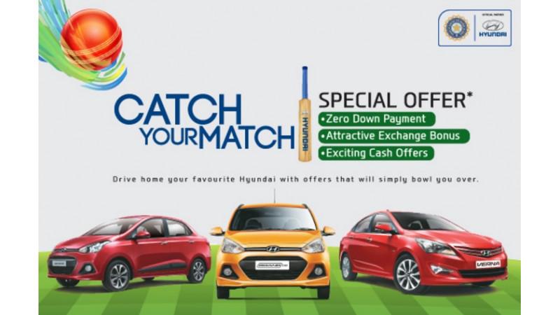 Discounts from Hyundai this April
