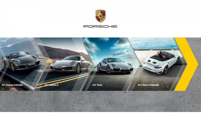 2016 Porsche 911 range of cars for India revealed