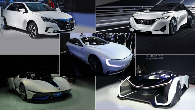 Five electric car concepts at the 2016 Beijing Auto Show