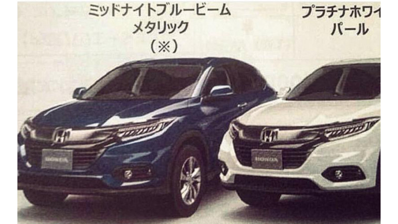 Production-spec images of 2018 Honda HR-V facelift leaked