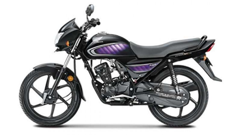 Honda Dream Neo launched at Rs. 46,140 in Mumbai
