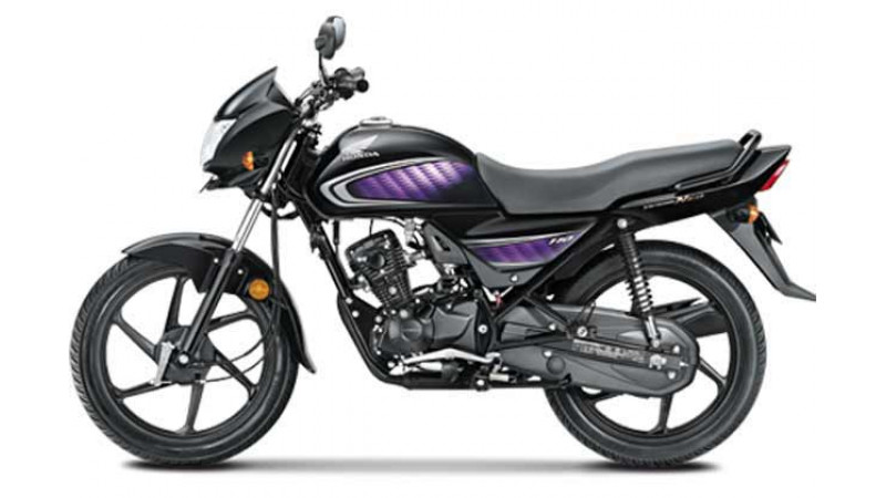 Hondas Dream Neo bike launched at Rs. 43,150