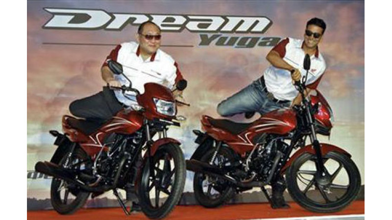 2013 Honda Dream Yuga launched at Rs. 45,101