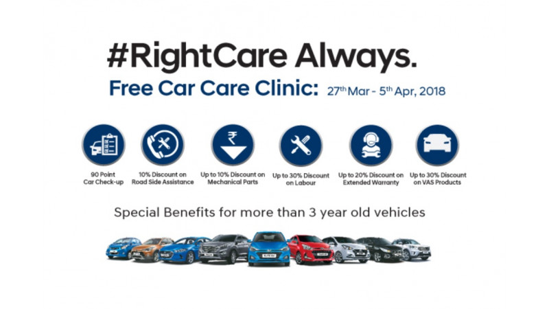 Hyundai car care clinic to go on till 5 April