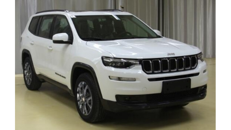 Jeep Grand Commander announced prices announced in China
