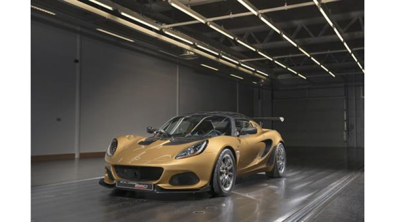 Ultra-rare edition Lotus Elise Cup 260 unveiled