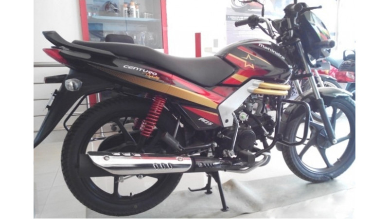 Mahindra Centuro Rockstar Fuel Efficient And Feature Loaded Bike