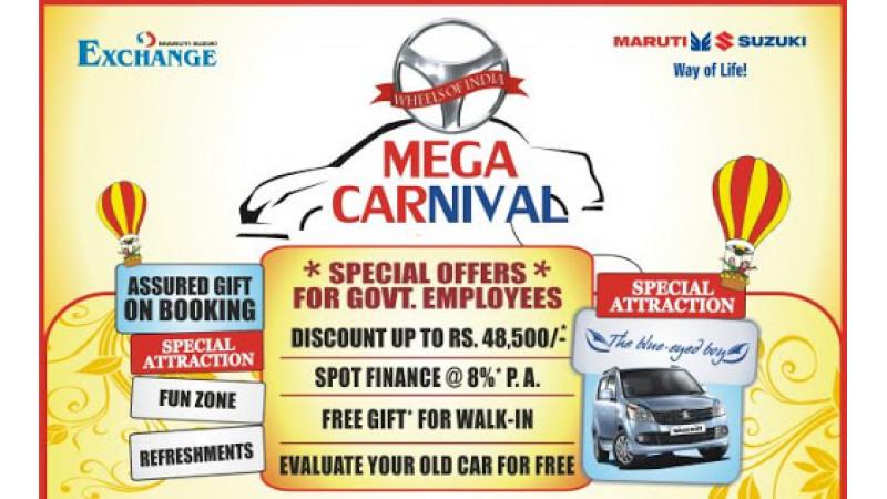 Maruti Suzuki launches month-long car exchange programme in June 2013
