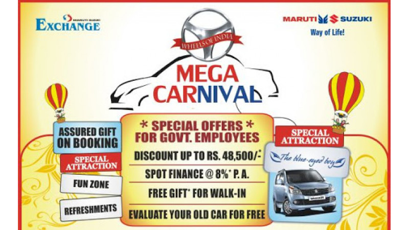 Maruti Suzuki launches month-long car exchange programme in June 2013