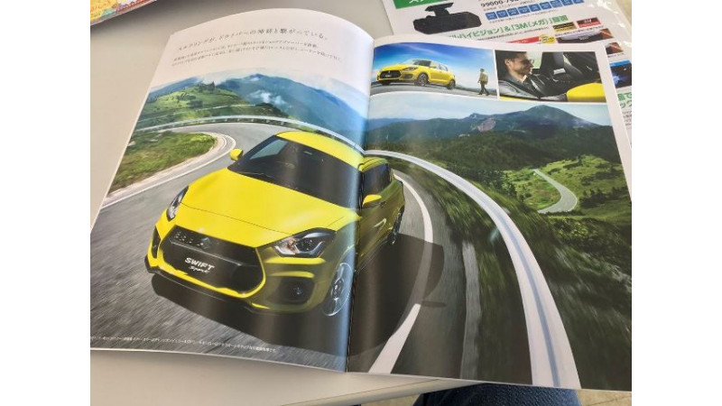 Brochure leaked of the upcoming Suzuki Swift Sport