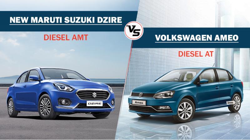 Spec comparison: Maruti Suzuki Dzire AMT Vs Volkswagen Ameo diesel AT