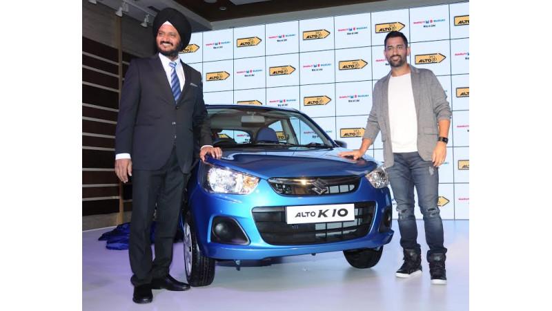 Maruti Suzuki introduces MS Dhoni inspired Alto