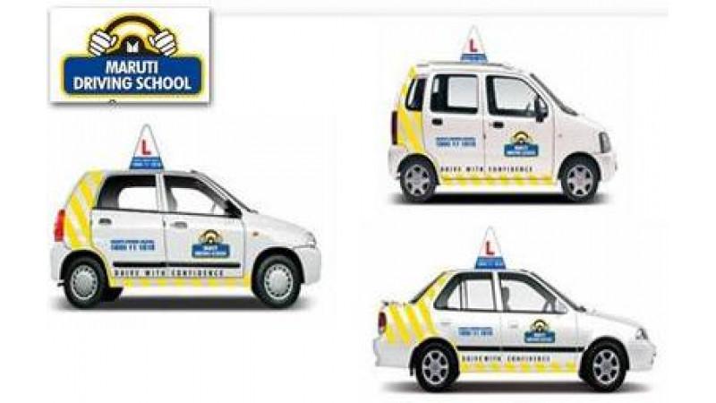 Maruti Suzuki offering 25% discount at its Driving Schools