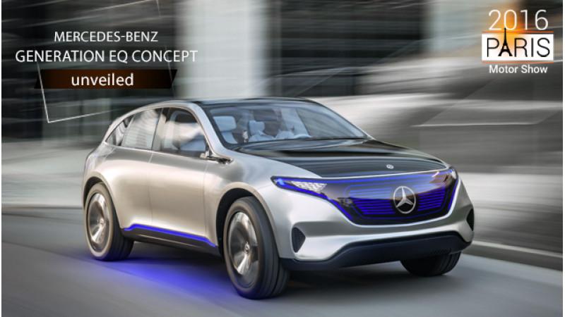2016 Paris Motor Show: Mercedes Generation EQ electric crossover concept unveiled