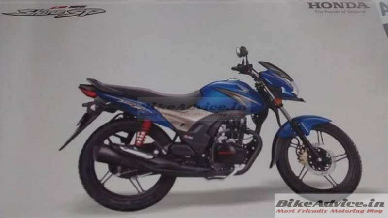 New Honda Shine SP brochure leaked ahead of official launch