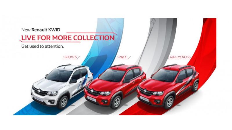 Renault Kwid gets seven new colour schemes