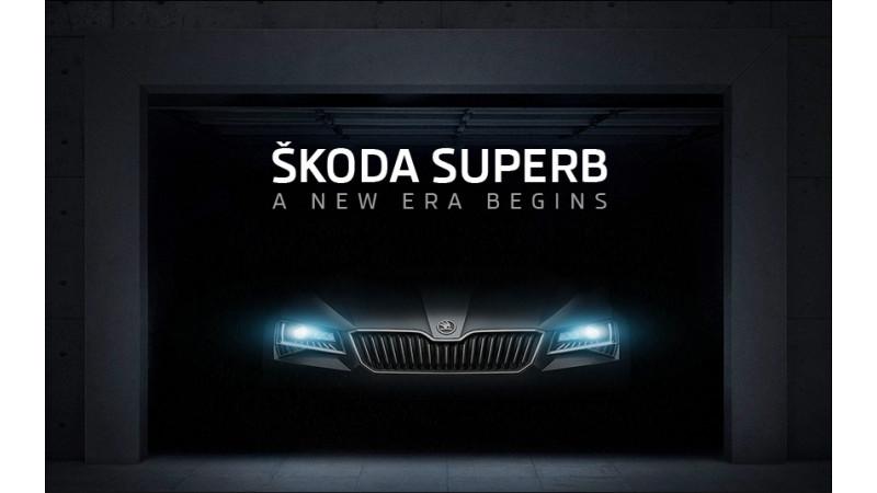 Skoda India teases new Superb on official website