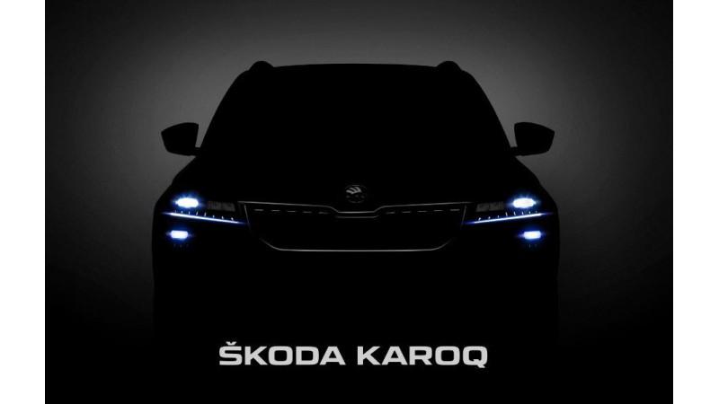 Skoda releases teaser images of the Karoq