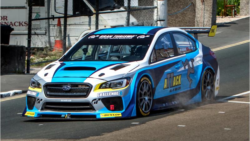 Subaru records a 17-minute lap of the IOM TT