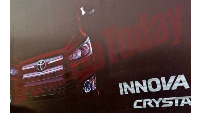 Toyota Innova facelift to be named as 'Innova Crysta'
