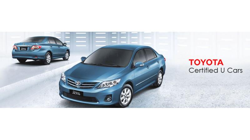 Toyota inaugurates its 50th U Trust pre-owned car showroom