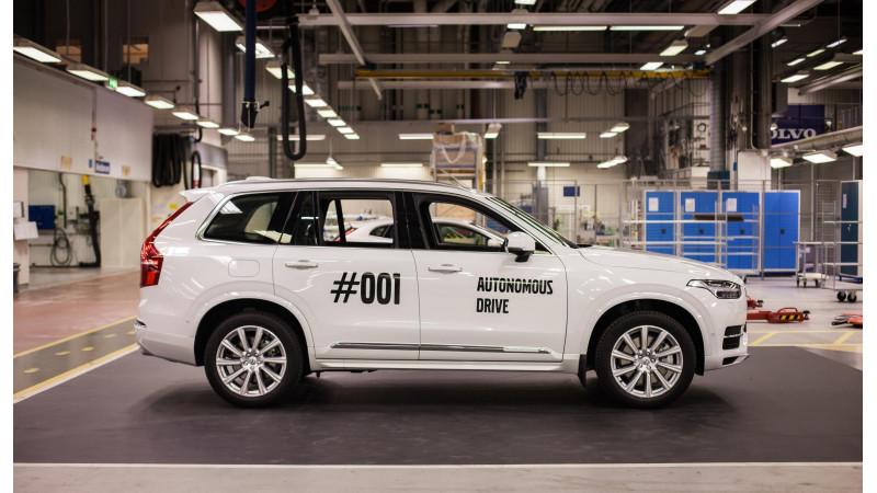 Volvo begins its public autonomous driving experiment